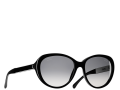 15-sunglasses-sheet-center.png.fashionImg.hi.png